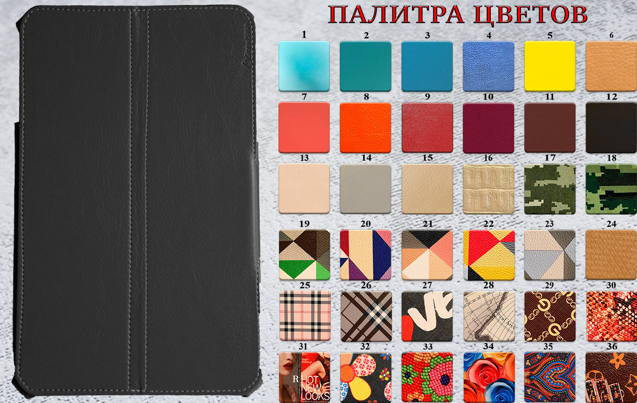 Чехол для планшета Irbis TZ757