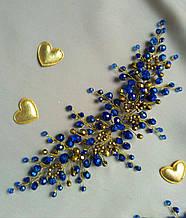 Веточка в причёску подружки невесты, синего и золотого цвета