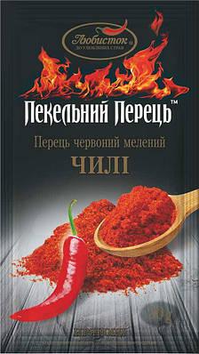 Приправа ЧИЛИ (перец красный молотый) ТМ Пекельный перець 20 грамм