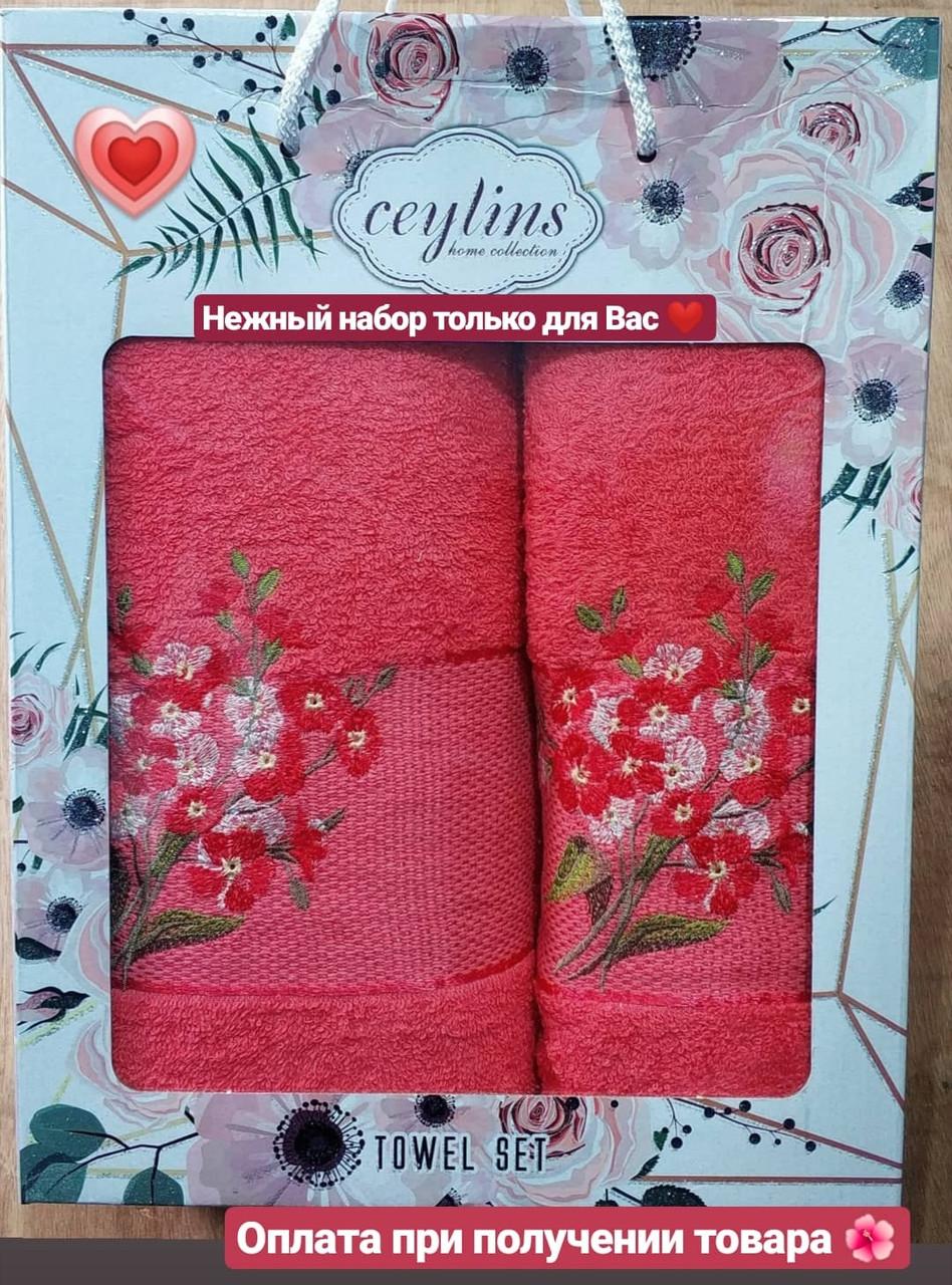 Подарочный набор махровых полотенец , Турция, 50х90, 70х140
