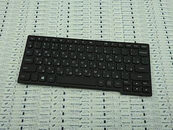 Клавиатура Lenovo Yoga 11 25204748 Оригинал новый
