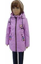 Качественная куртка для девочки