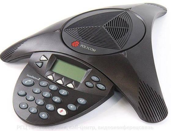 Телефон для конференцій Polycom Soundstation2 EX- Б/В, фото 2