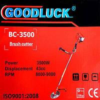 Бензокоса GoodLuck BC-3500 ORIGINAL