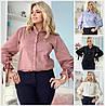 Женская рубашка с манжетами на завязках Батал до 54 р 18476-1
