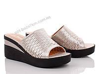 Шлепки женские Бабочка-Mengfuna-AESD 527-198 (36-41) - купить оптом на 7км в одессе