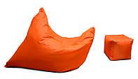 Оранжевое кресло мешок подушка 120*140 см и пуфик-кубик из ткани Оксфорд, кресло-мат, фото 1