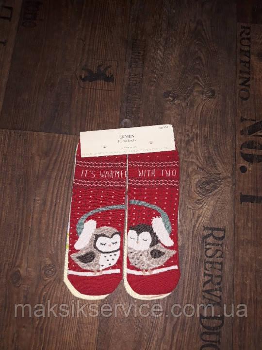 Праздничные носки  Ekmen