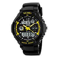 Skmei 0931 S-SHOCK Желтые детские спортивные часы, фото 1