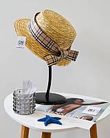 Стильная женская летняя соломенная шляпа канотье с лентой в клетку бежевого цвета