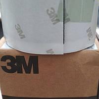 Гидроизаляция 3М