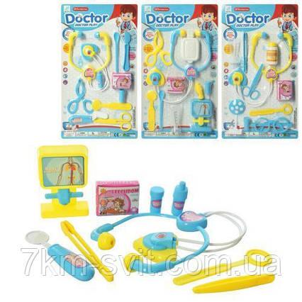 Доктор 006-1-1A-A