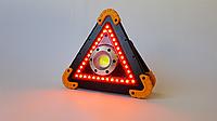 Аварийный знак металл Hurry bolt COB + LED фонарь и свечение