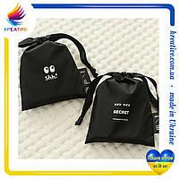 Подарочные мешочки из различных тканей (под заказ от 100-500 шт.)