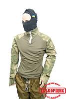 Рубашка UBACS ATACS FG Tactical Sturm от ТМ «Прапорщик», фото 1