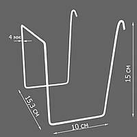 Карман (крючок) на сетку широкий Ø 4, фото 1