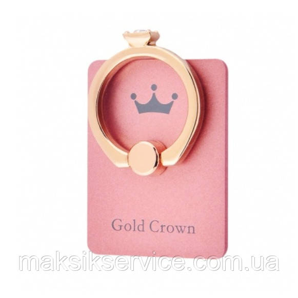 Кольцо держатель Gold Crown Princess