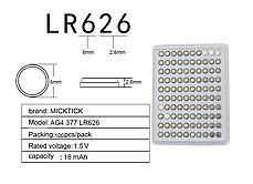 Запасная батарейка к часам AG4 SR626 377 LR626 LR66 SR66, фото 2