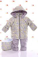 Детский костюм-тройка (конверт+курточка+полукомбинезон) Серый с пуговкой