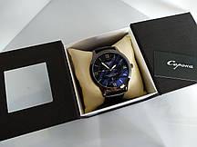 Подарочная коробочка для часиков