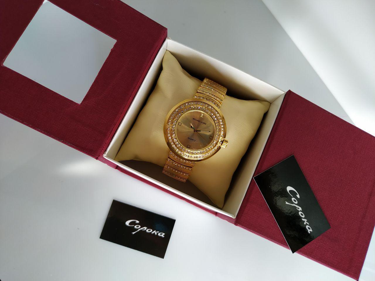 Подарочная коробка для часиков