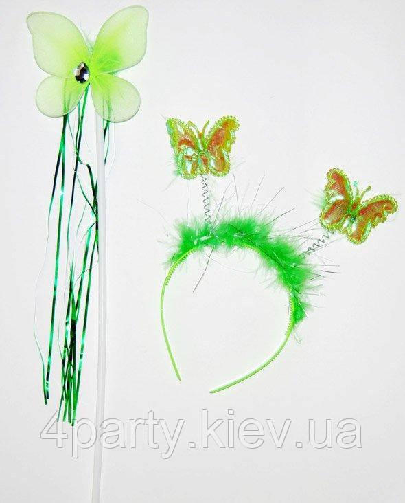 Набор детский бабочка (салатовый) 250216-304