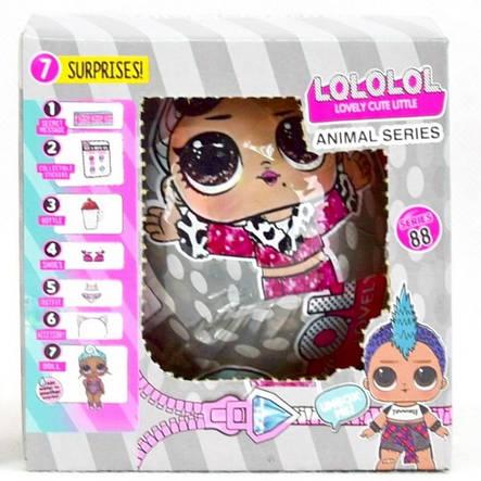 Кукла LOL Surprise в шаре Animal Series ЛОЛ, фото 2