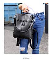 Рюкзак-сумка женский черный