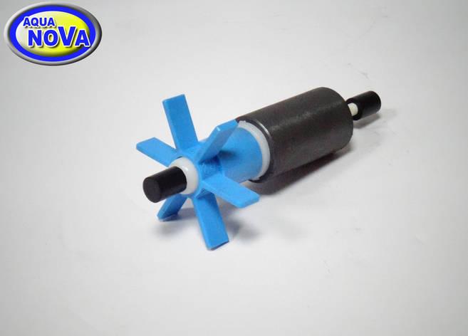 Ротор для насоса Aqua Nova NP-2000, фото 2