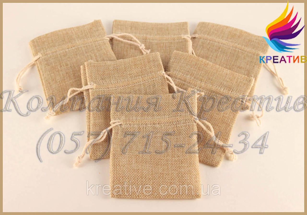Подарочные мешочки из мешковины, льна, джута, двунитки, бязи (под заказ от 100-500 шт.)