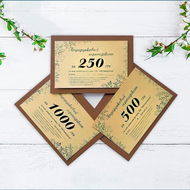 Сертификат на косметику купить avon attraction 30 ml