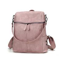 Рюкзак-сумка женский розовый