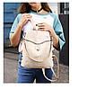 Рюкзак-сумка женский бежевый, фото 3