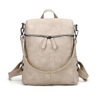 Рюкзак-сумка женский бежевый