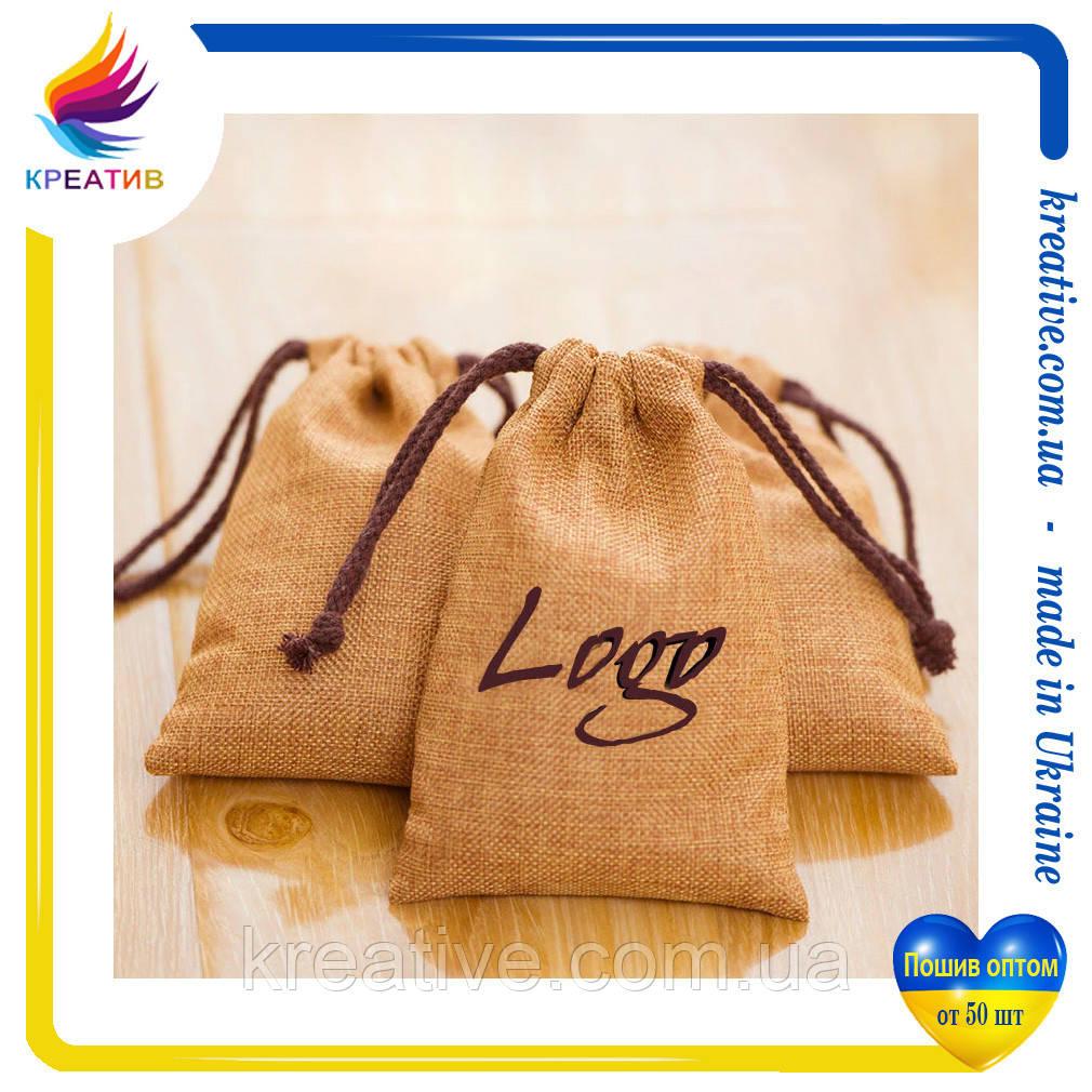 Подарочные мешочки из натуральных тканей (под заказ от 100-500 шт.)