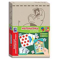 Дидактичний матеріал з магнітами «Математика» Арт. VT3701-07