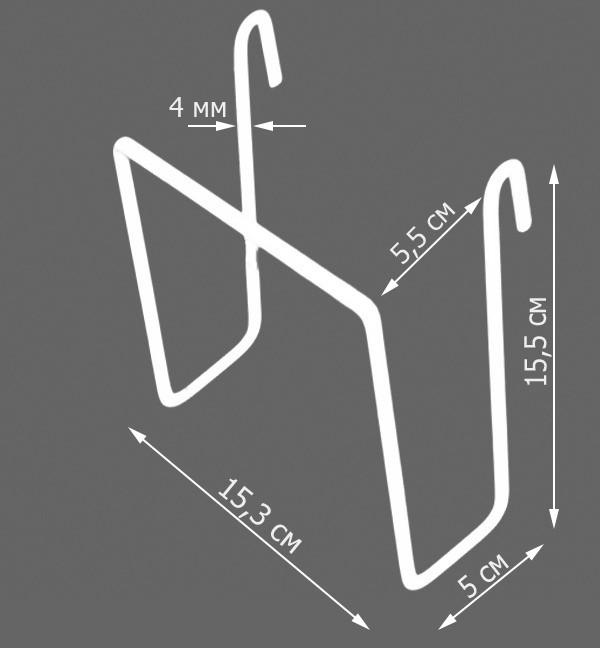 Карман (крючок) на сетку узкий Ø 4