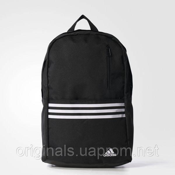 Рюкзак Adidas Versatile 3-Stripes Backpack AB1879