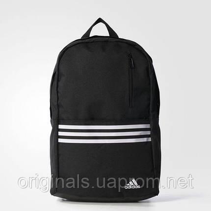 Рюкзак Adidas Versatile 3-Stripes Backpack AB1879 , фото 2