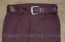 """Стильные брюки для мальчика на 11-12-13-14-15 лет."""" ALTUN"""" Турция, фото 3"""