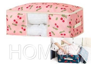 Кофр органайзер для постельного белья, одеял и одежды