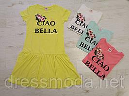 Платье для девочек Glo-Story 134-164 p.p.