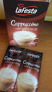 Капучино LaFesta  ( со вкусом шоколада) 10 пакетиков 125 грамм