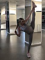 Женский спортивный костюм для фитнеса тройка Nike