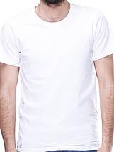 Футболка чоловіча молодіжна біла, фото 2