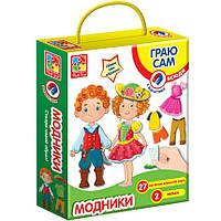Магнітна гра-одягалка «Модники» Арт. VT3702-06