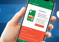 Захист врожаю у два кліки. ALFA Smart Agro випустила новий мобільний додаток
