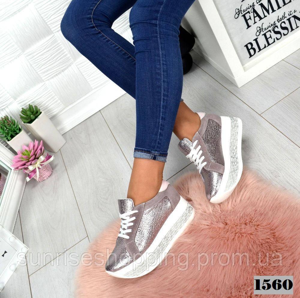 88eeed59 Стильные натуральные кроссовки MAXI цвета розовый перламутр на платформе