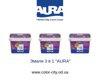 """Эмаль 3в1 """"AURA"""""""