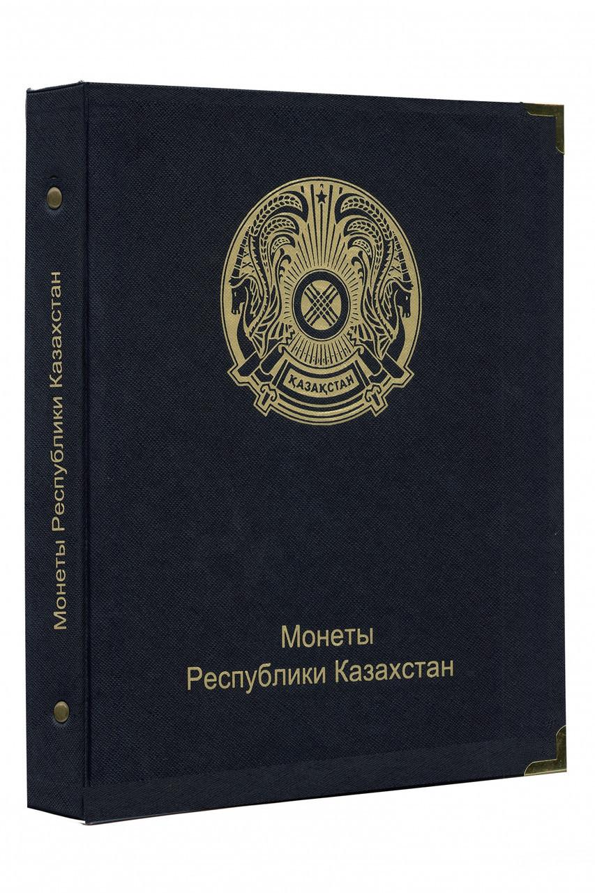 Альбом с футляром для юбилейных монет Казахстана